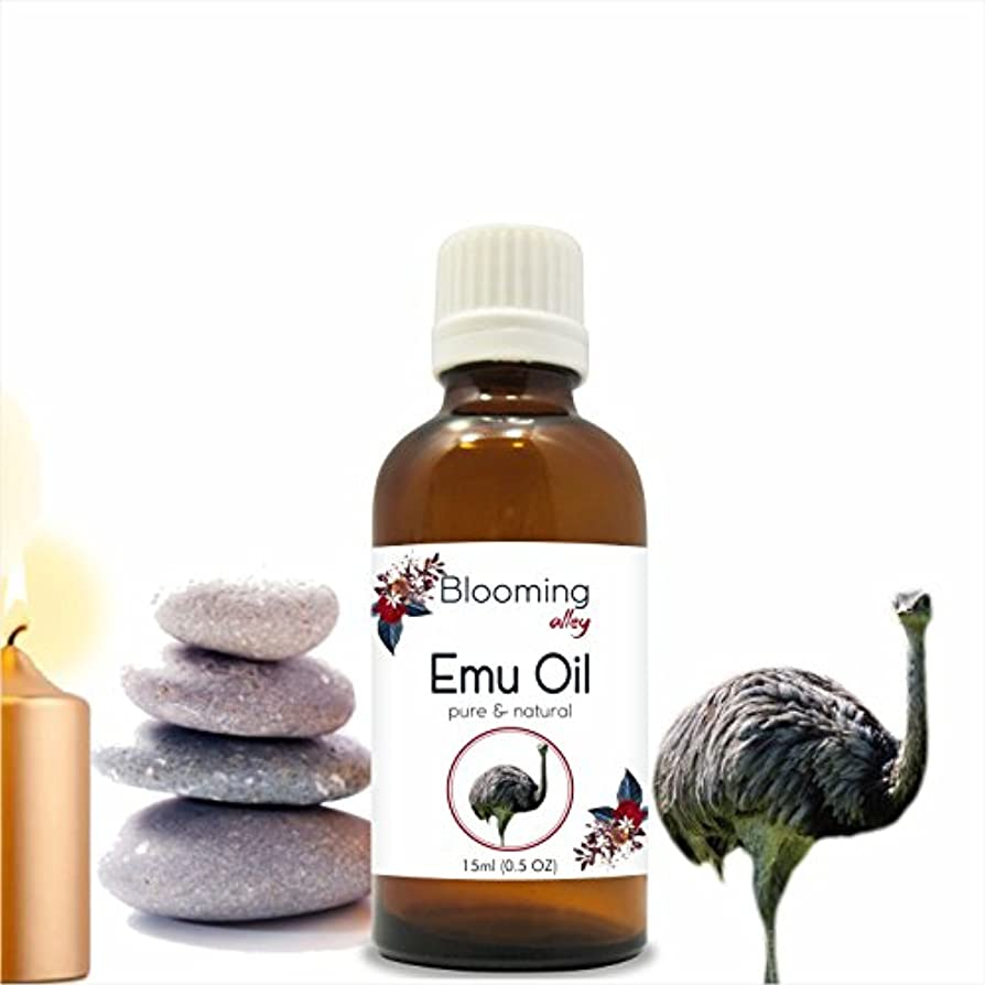 強盗該当するコントロールEmu Oil 15 ml or .50 Fl Oz by Blooming Alley