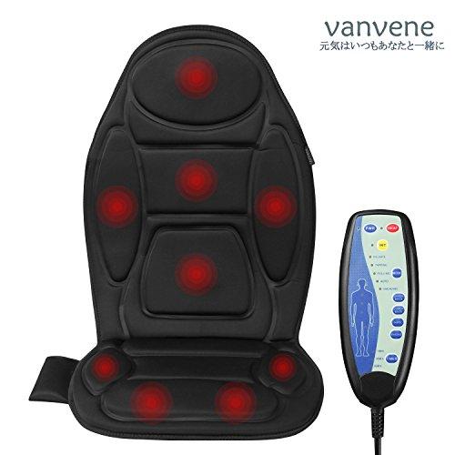 Vanvene 振動式マッサージャー シートマッサージャー コンパクトマッサージ機 座椅子タイプマッサージャー カー用マッサージチェア マッサージチェアクッション