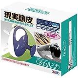 PLANEX 頭皮拡大USBカメラ「スカループ」 PH003