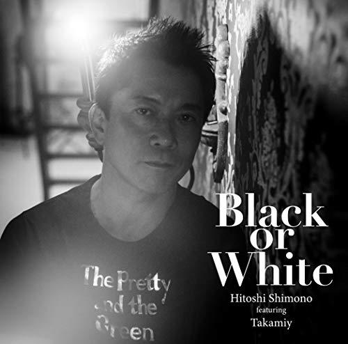 [画像:Black or White/Repose]