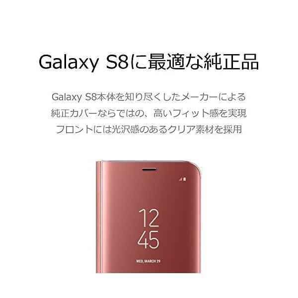 Galaxy S8 (5.8インチ)用 CLE...の紹介画像2