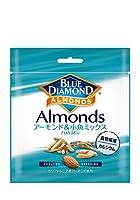 ブルーダイヤモンド アーモンド&小魚ミックス 20g×6袋