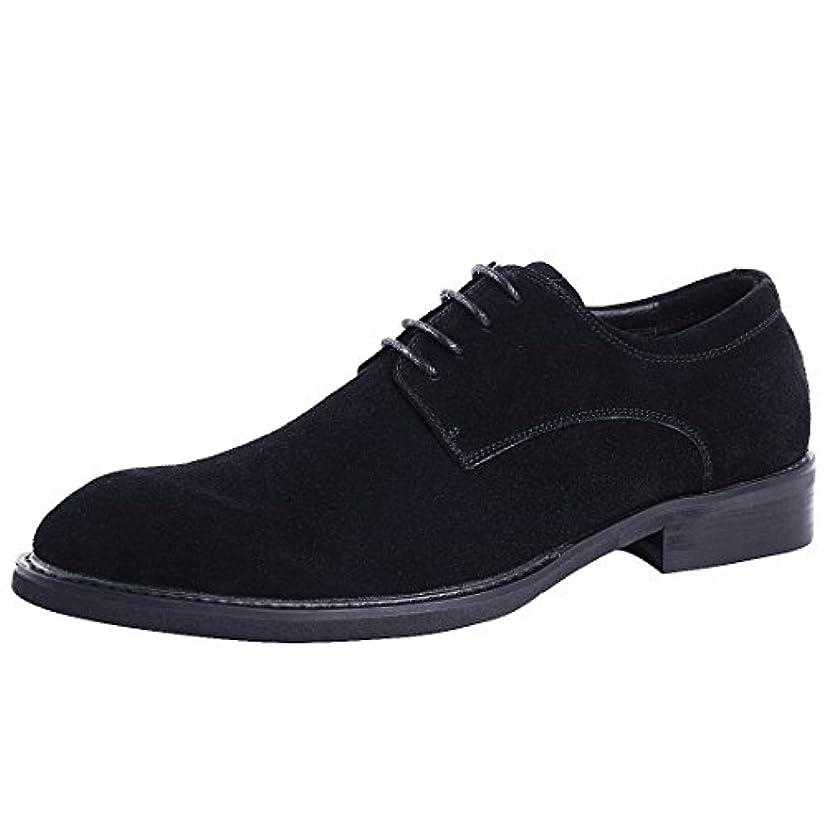 差し迫った思い出させるメディックONE MAX レースアップシューズ オックスフォードシューズ 革靴 メンズ 本革スエード 大きいサイズ カジュアル ビジネス シューズ おしゃれ