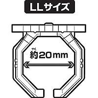 ウィザードリングパーツ 【LLサイズ】 1個 仮面ライダーウィザード ウィザードリング