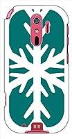 sslink F-04J らくらくスマートフォン4 ハードケース y126_e シンメトリー シルエット 雪結晶 A スマホ ケース スマートフォン カバー カスタム ジャケット docomo