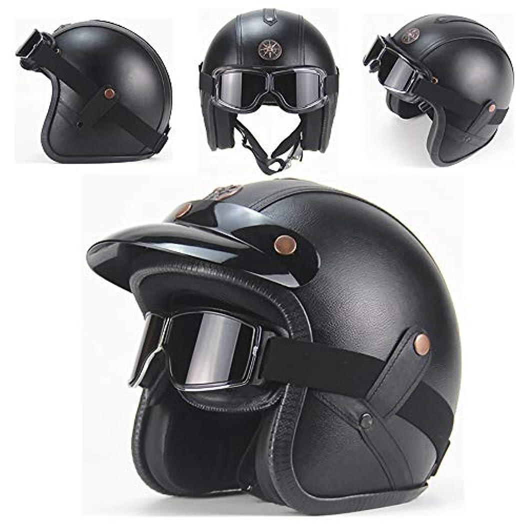 アサートソケット過度のHYH ブラック/ブラウンABSプラスチック人格ヴィンテージハーレーレザーハーフヘルメットオートバイモーターカー自転車ヘルメット いい人生 (色 : Black, Size : S)
