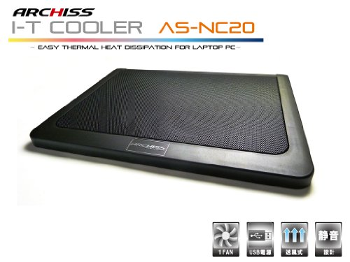 ARCHISS ノート用 I-T COOLER AS-NC2...