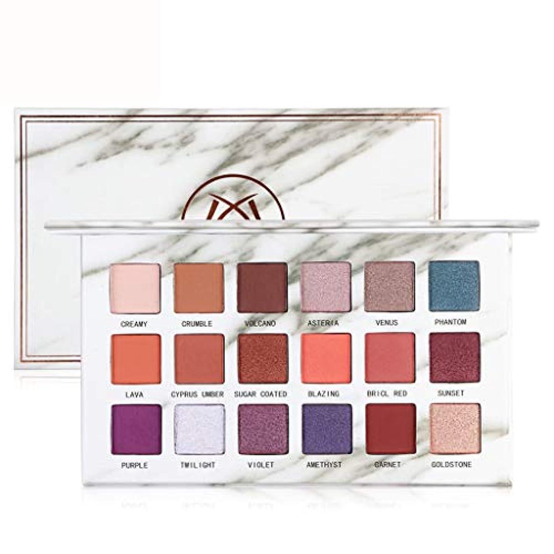 日常的にペインティング大聖堂MAGEFYメイクアイシャドウアイシャドウパレット化粧品セットアイシャドウ18色