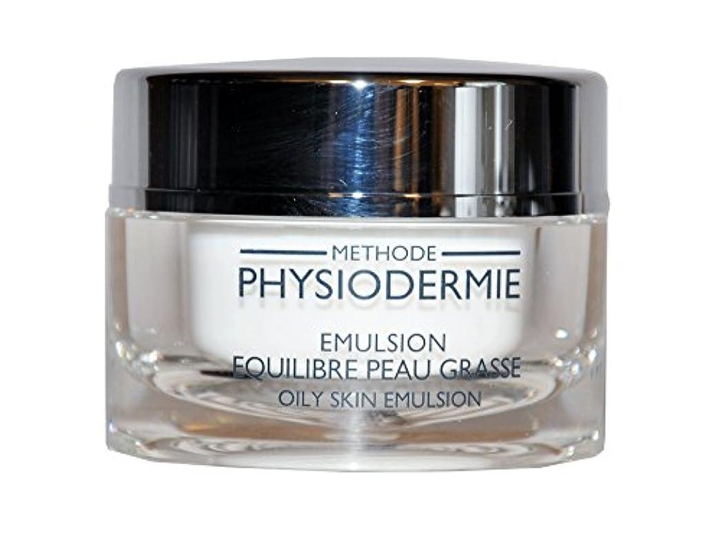 ガチョウ物足りないあたたかいPhysiodermie Oily Skin Emulsion 50 ml / 1.7 FL OZ – Fresh新しい