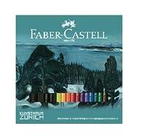 ファーバーカステル/チューリヒ美術館展モデル!ポリクロモス色鉛筆ミックスメディアスタータセット