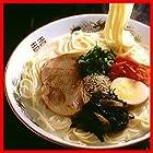 博多とんこつラーメン 12食セット