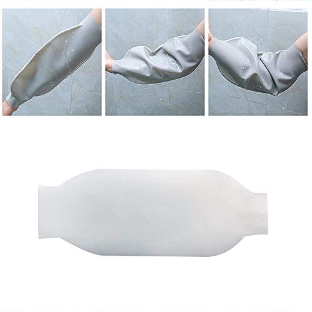弱まる夕食を食べるぬれたキャストプロテクタースリーブシャワーアームの肘スリーブシリコンケースの再利用可能な耐水性包帯プロテクター水密シールがドライ石膏包帯をしてください,L
