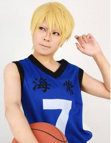 Cosplay wig Ryota (stigmatized trip song) with style WIG costume tool accessory black basketball blonde * wig NET