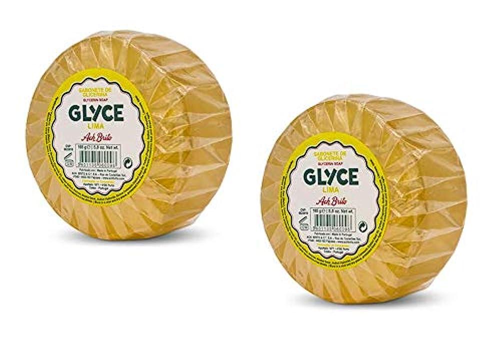 検出する保全風味GLYCE Lime Pre-Shaving Soap プレシェーブ グリセリン石鹸 165g 2個 [並行輸入品]