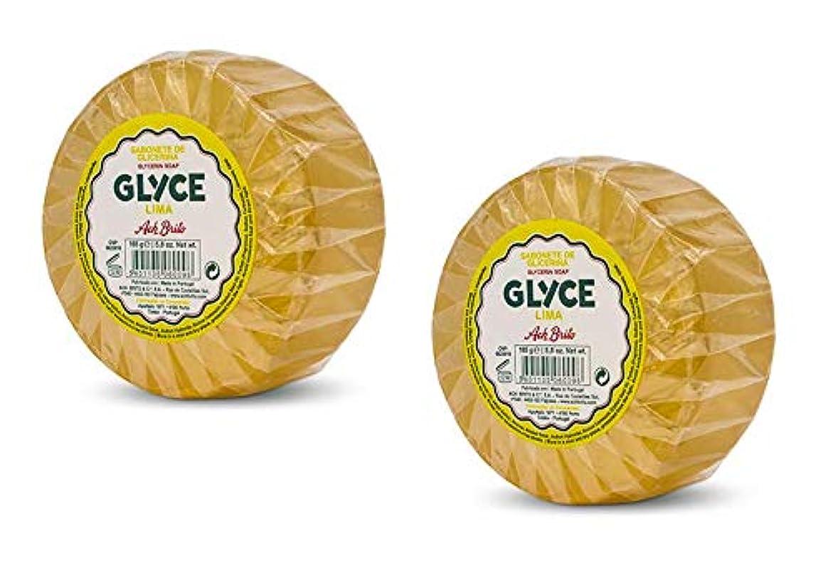 優れた浴不安定GLYCE Lime Pre-Shaving Soap プレシェーブ グリセリン石鹸 165g 2個 [並行輸入品]