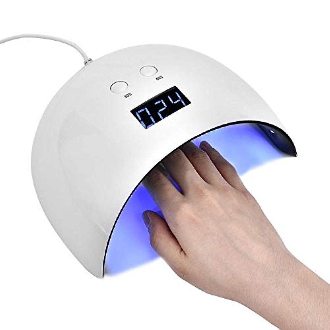 フルーツ租界株式24W ネイルドライヤー 36個 LEDライト プロ ネイルアートランプ ネイルジェル ポリッシュ ドライヤー LEDライト