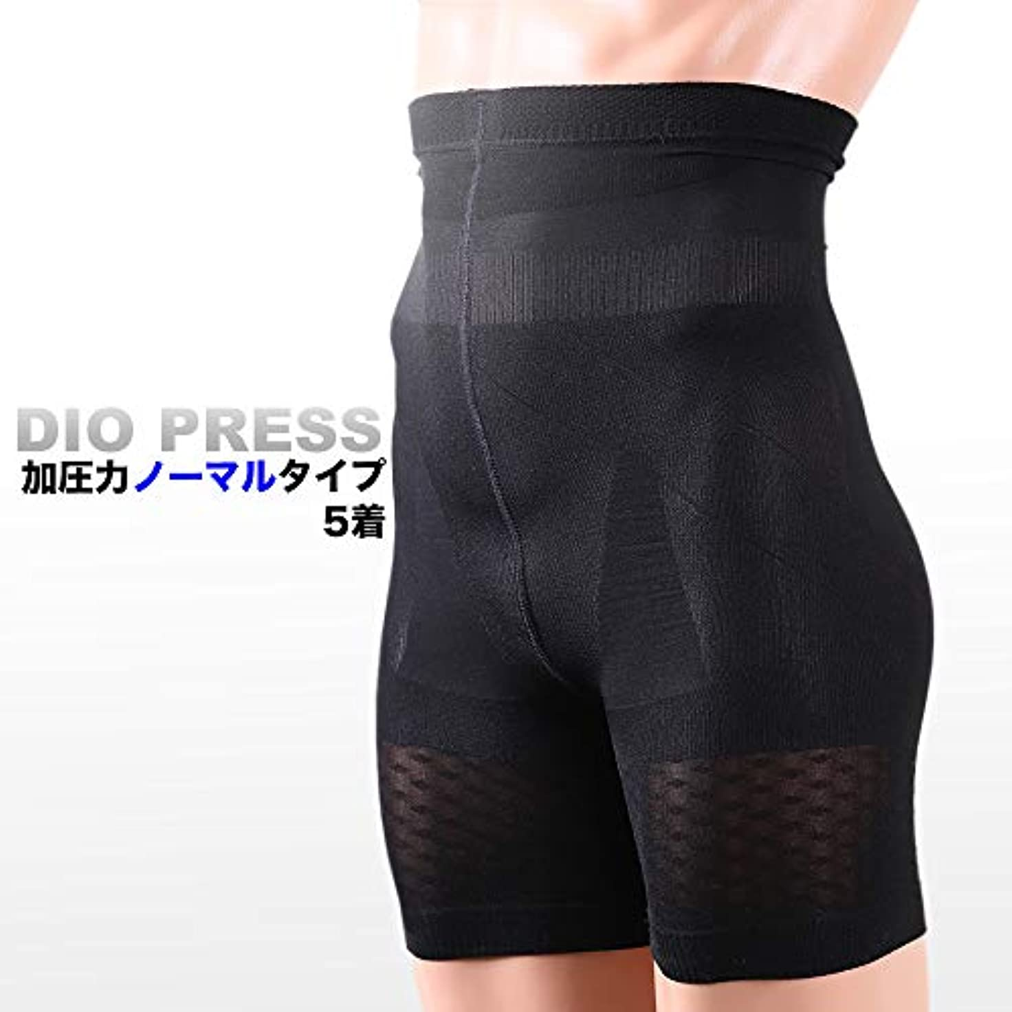 経済的適度な潮ディオプレス 加圧スパッツ メンズ スパンデックス20%混紡 フリーサイズ ノーマルタイプ 5着セット