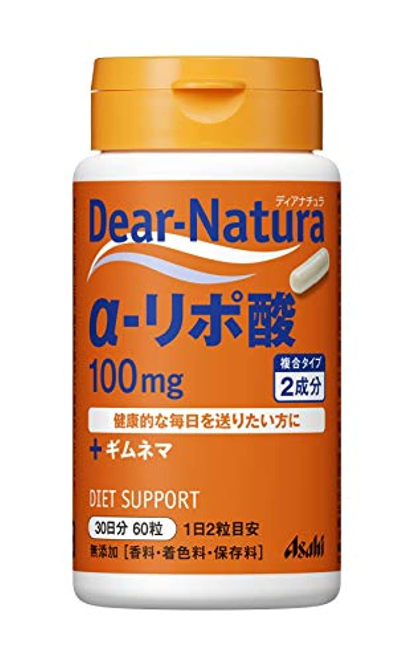 ペレット肯定的傾いたディアナチュラ α-リポ酸 60粒 (30日分)