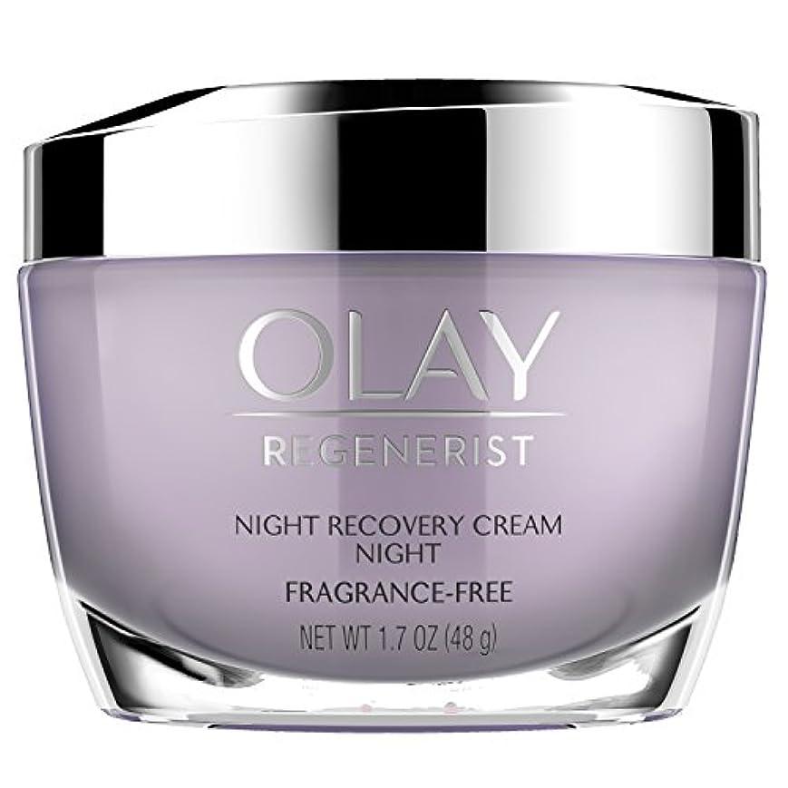 海里美的夕食を作るOlay Regenerist Night Recovery Night Cream Face Moisturizer 1.7 oz