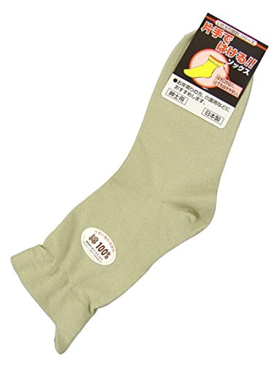 主観的繊維パン屋片手ではける!紳士ソックス 綿混 いたわり設計シリーズ T13008 グリーン 24-26