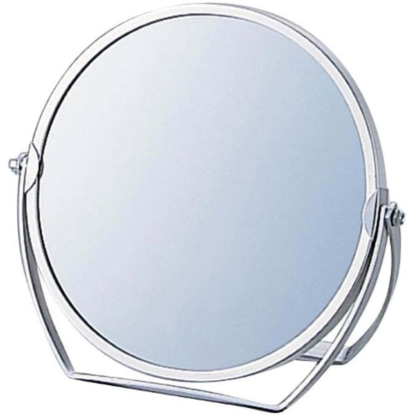 性差別化粧がっかりする3倍拡大鏡付き スタンドミラー 丸 ST-032
