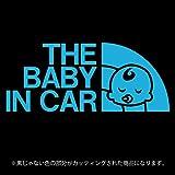 THE BABY IN CAR(ベビーインカ―)ステッカー パロディ シール 赤ちゃんを乗せています(12色から選べます) (スカイブルー)