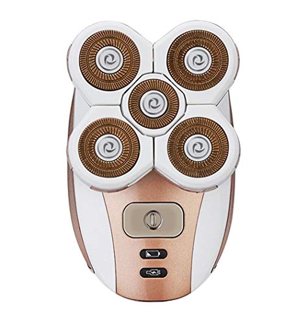 ナット時折白内障KDJHP 電気脱毛装置プライベートパーツシェービング器具脇の下陰毛剃毛レディーシェーバー - 脱毛器 7103