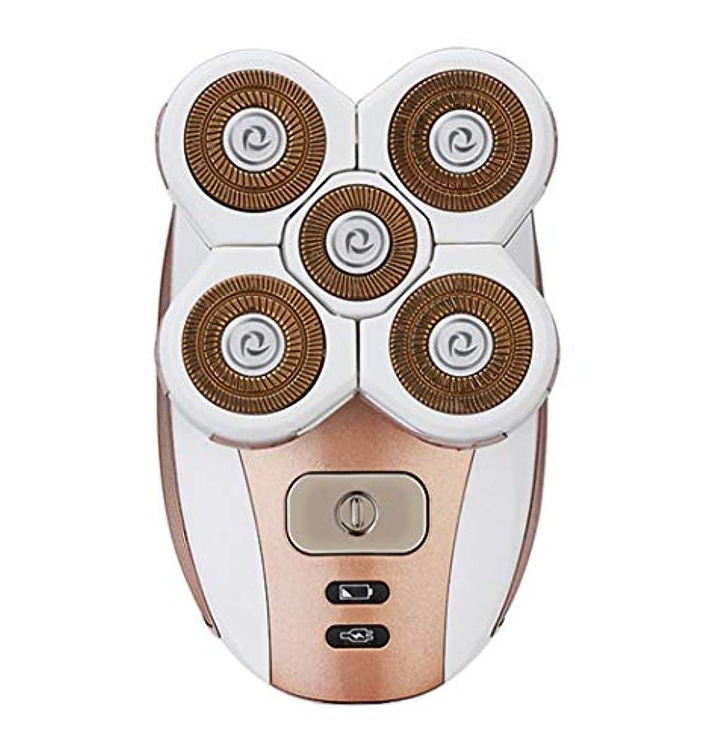 集まるあそこツールSGKJJ - 脱毛器 電気脱毛装置プライベートパーツシェービング器具脇の下陰毛剃毛レディーシェーバー - 8102