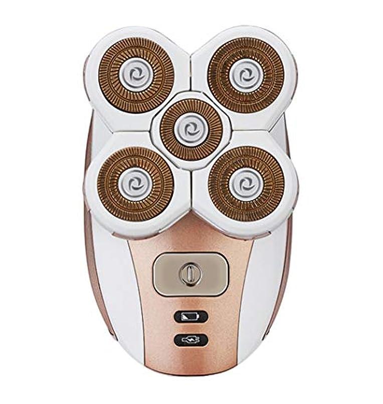 混合した方法ひらめきNZNB - 脱毛器 電気脱毛装置プライベートパーツシェービング器具脇の下陰毛剃毛レディーシェーバー - 8502