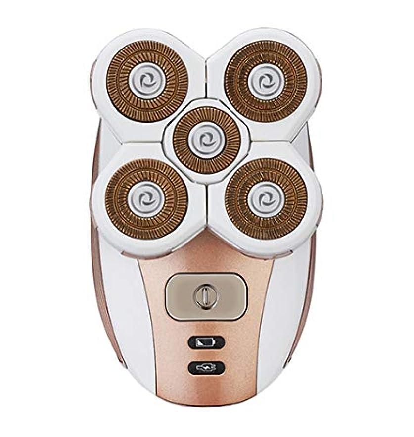 誇張トピック避難HARDY-YI - 脱毛器 電気脱毛装置プライベートパーツシェービング器具脇の下陰毛剃毛レディーシェーバー - 8801