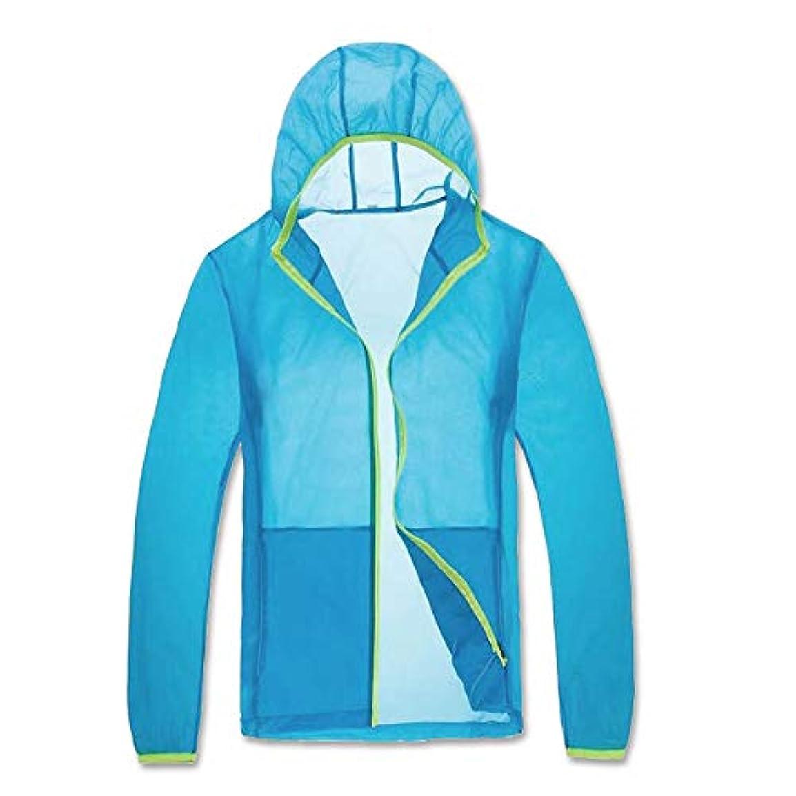 うなる反乱血色の良い夏のエアコン衣類ファン冷却衣服冷却ジャケット日焼け止め防蚊防水ジャケットスキンコート,Blue,L