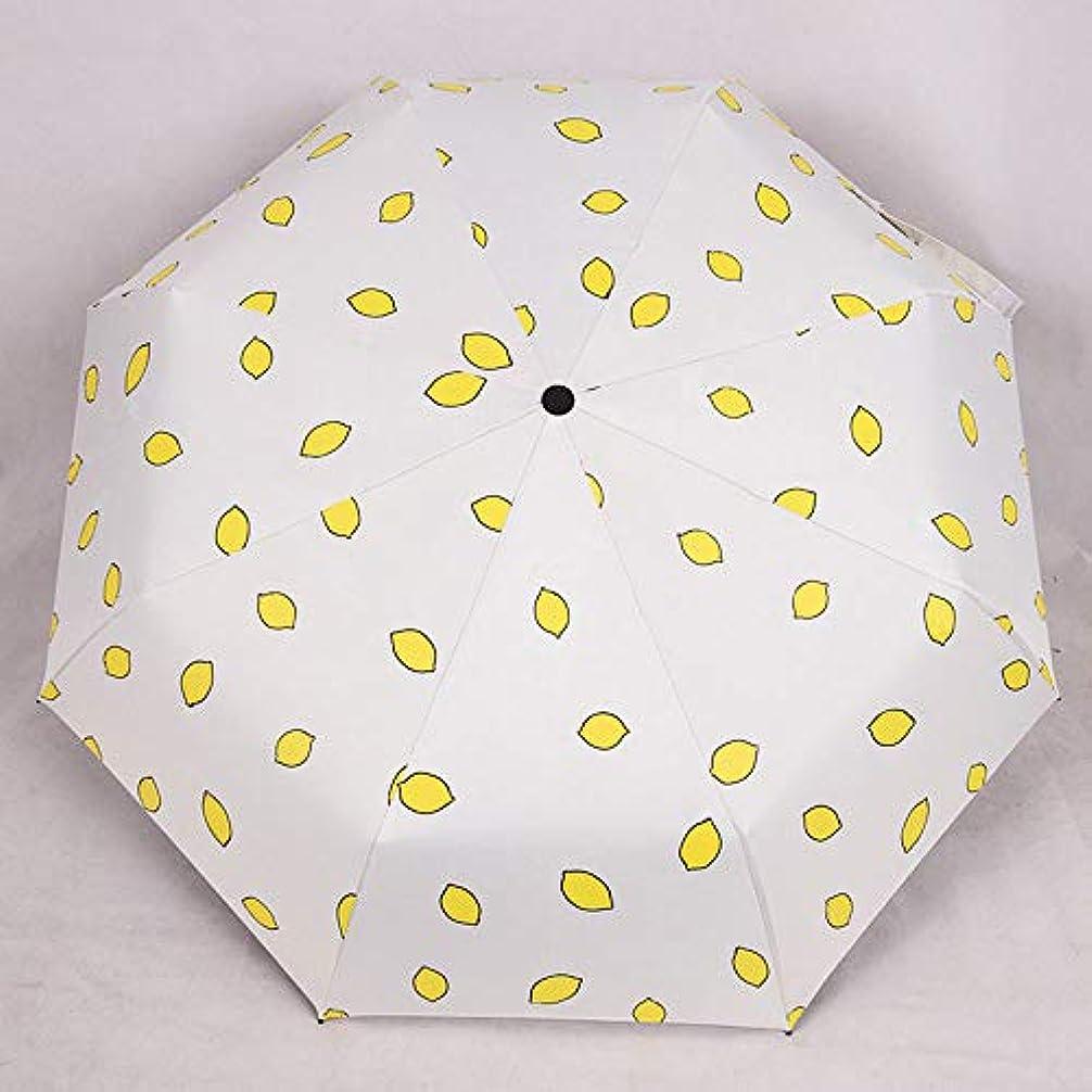子破壊する修正する旅行傘、三つ折り傘、フルーツとレモンの兼用パラソル、周りに持ち運び可能、晴れと雨の日