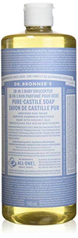 首謀者神経障害状態ドクターブロナー Dr.Bronner マジックソープ 944mL ベビーマイルド