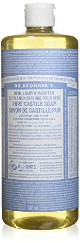 原子些細な毒性ドクターブロナー Dr.Bronner マジックソープ 944mL ベビーマイルド