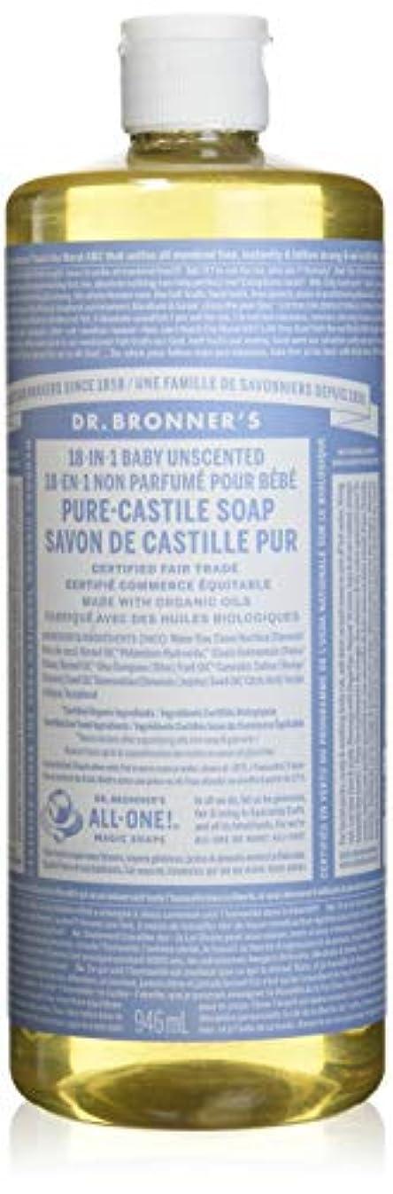 軍艦音あいまいなドクターブロナー Dr.Bronner マジックソープ 944mL ベビーマイルド