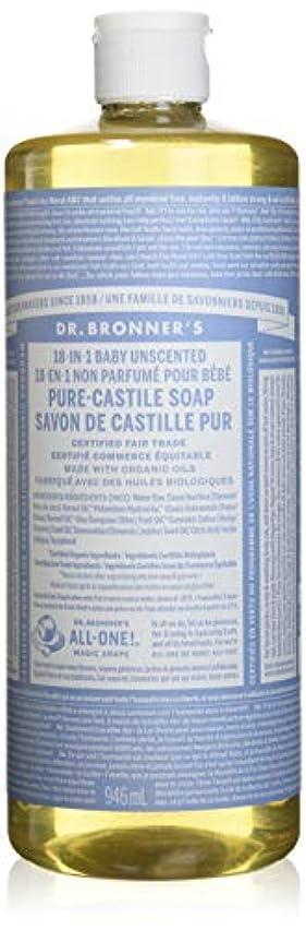 ふざけた宇宙柔らかいドクターブロナー Dr.Bronner マジックソープ 944mL ベビーマイルド