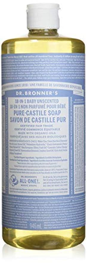 同性愛者気分が悪い輸血ドクターブロナー Dr.Bronner マジックソープ 944mL ベビーマイルド