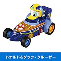 ミッキーマウスとロードレーサーズ プルバックレーサーカー [2.ドナルド&ダック・クルーザー](単品)
