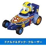 ミッキーマウスとロードレーサーズ プルバックレーサーカー [2.ドナルド&ダック?クルーザー](単品)