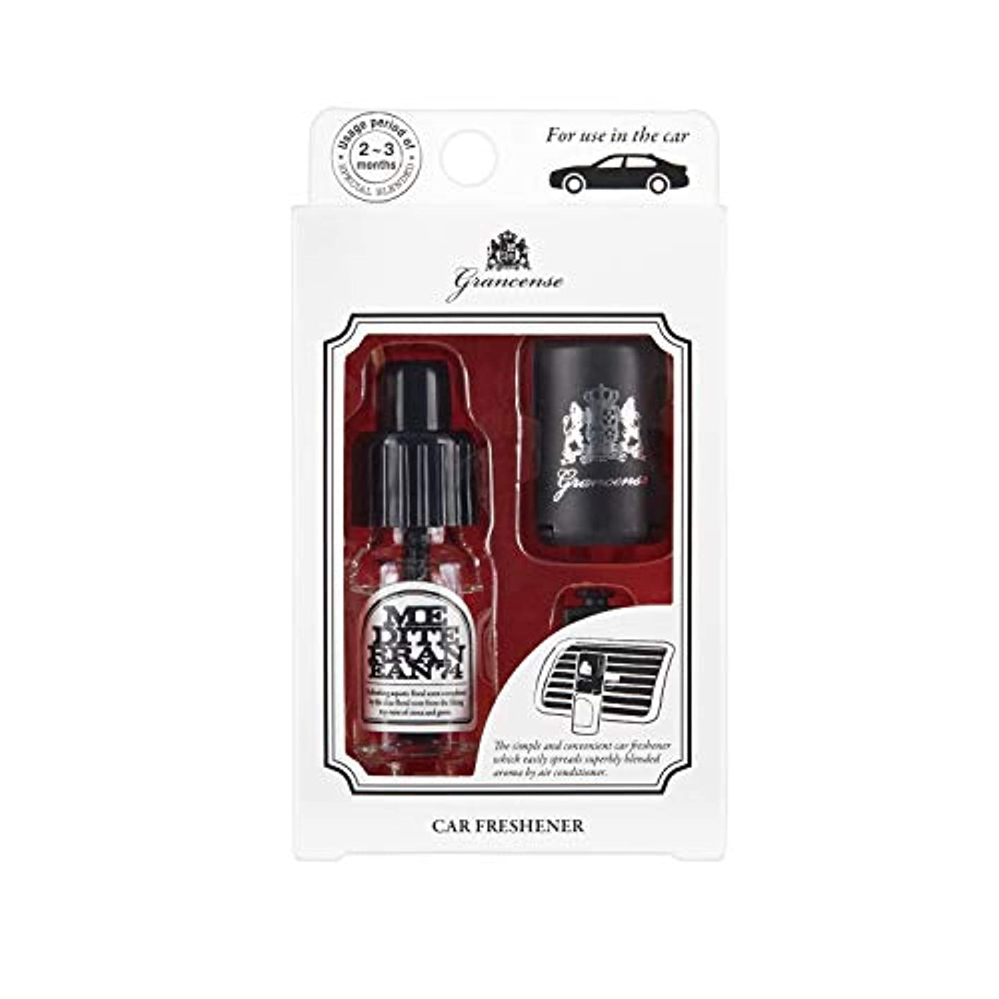侵入コスチューム移動グランセンス カーフレッシュナー メディテレーニアン 10mL (車用芳香剤 カーディフューザー 2-3ヶ月 日本製)