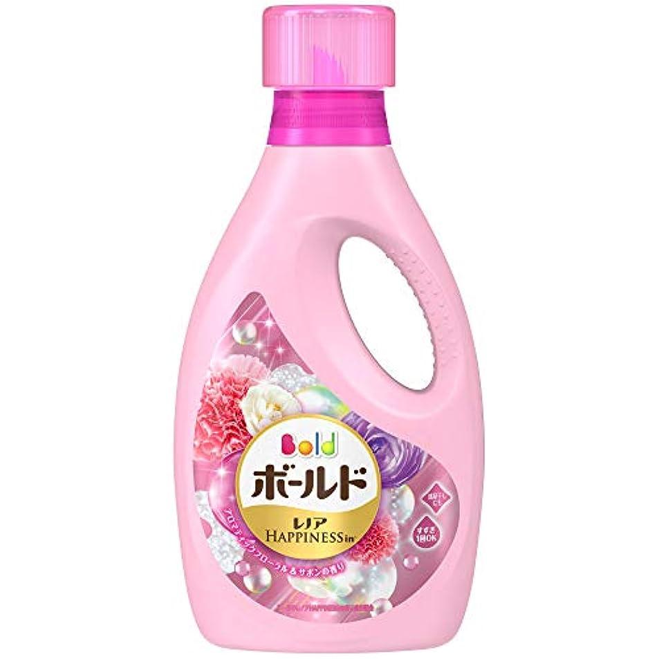 北方テンションポジティブボールド 洗濯洗剤 液体 アロマティックフローラル&サボンの香り 本体 850g