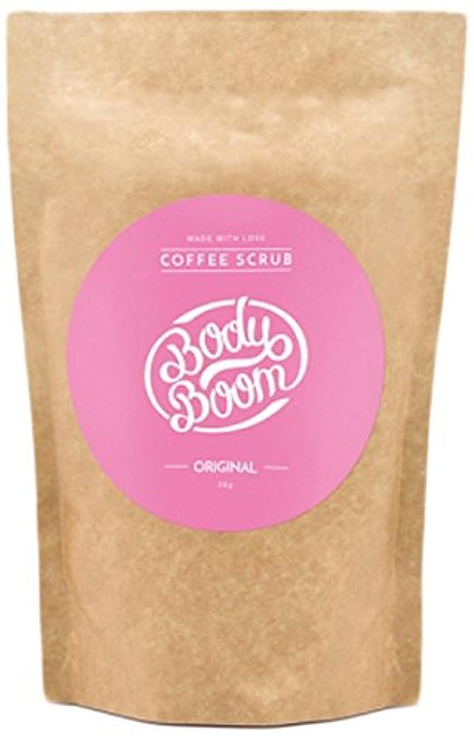 炎上ラオス人カリキュラムコーヒースクラブ Body Boom ボディブーム オリジナル 30g