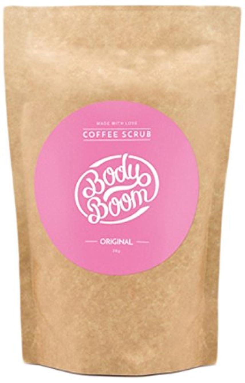 大胆列挙する健康コーヒースクラブ Body Boom ボディブーム オリジナル 30g