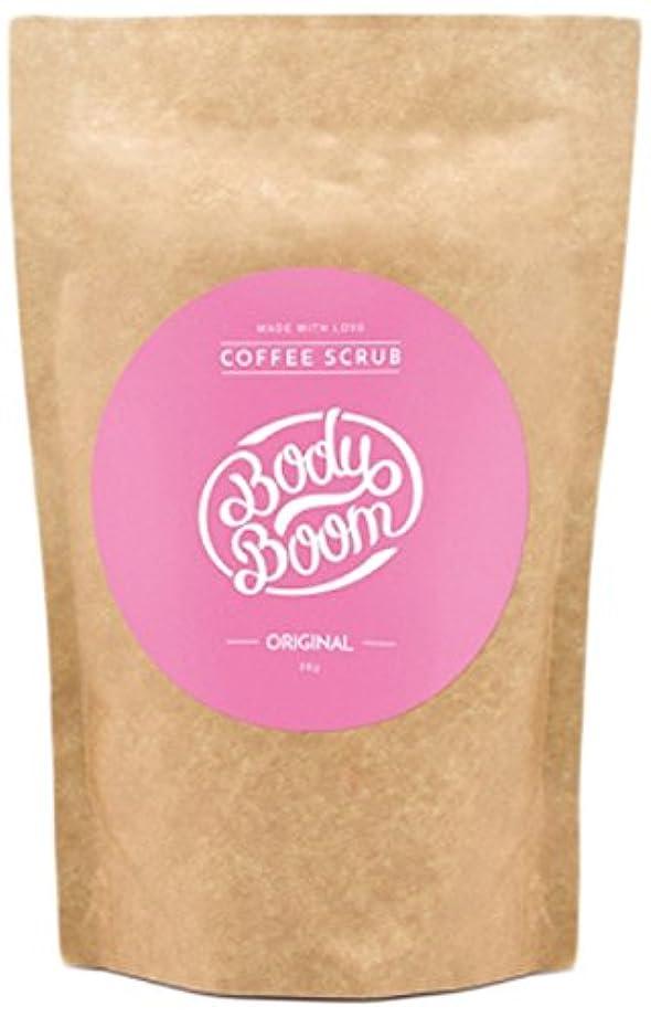 輝度ミンチこしょうコーヒースクラブ Body Boom ボディブーム オリジナル 30g