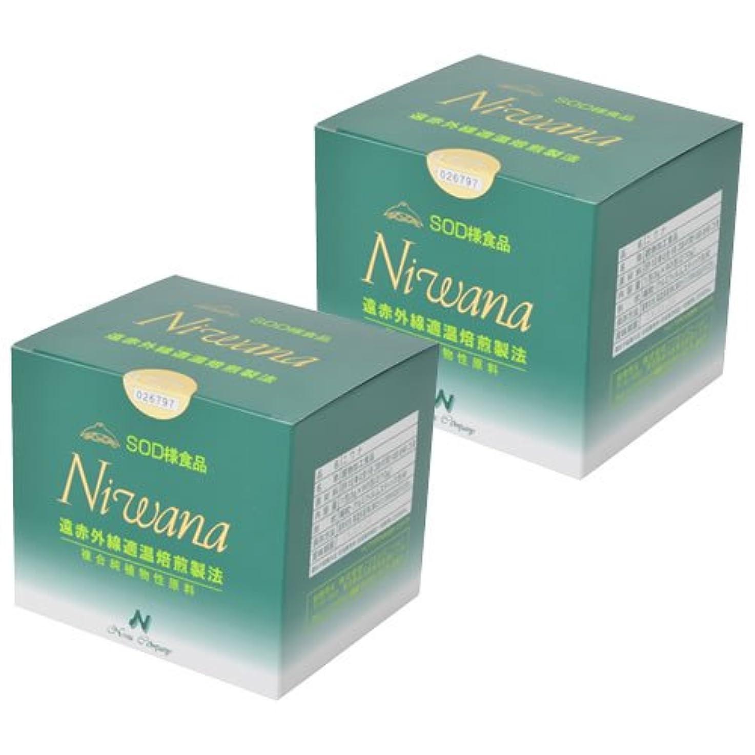 浮くルー多様なニワナ(Niwana)SOD (90包) 2箱