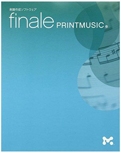 MakeMusic PrintMusic 2014