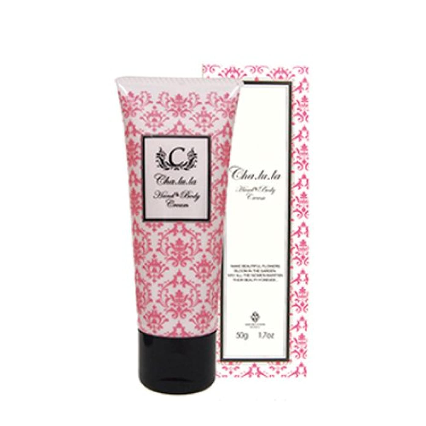 征服する増幅器閉塞シャルラ H&Bクリーム チャームフレグランスの香り <ハンド&ボディークリーム> 50g
