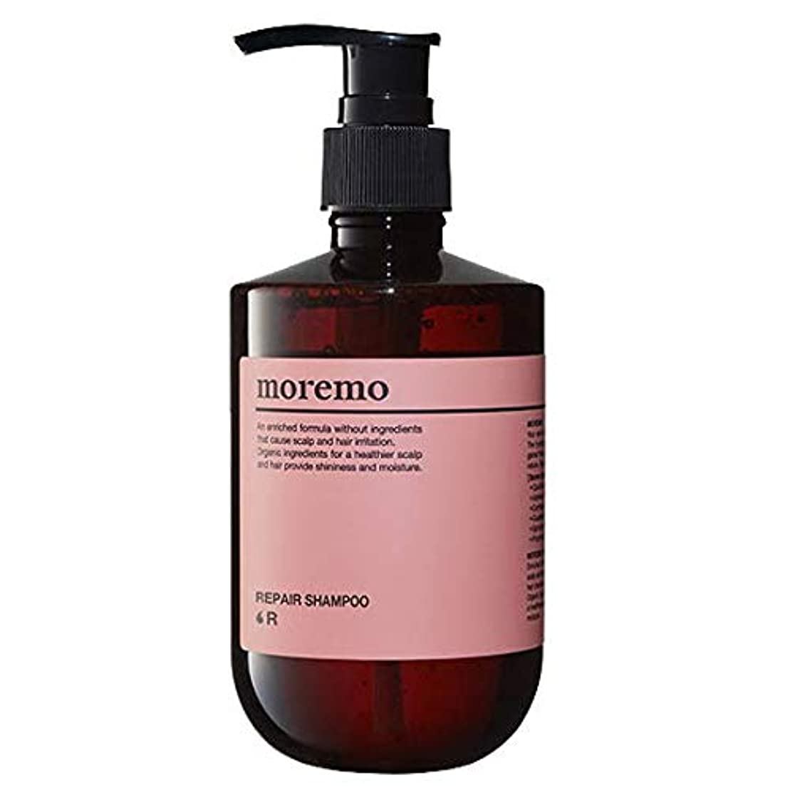 狂気なぜなら伝統的Moremo Repair Shampoo モレモ リペア シャンプー R 300ml [並行輸入品]