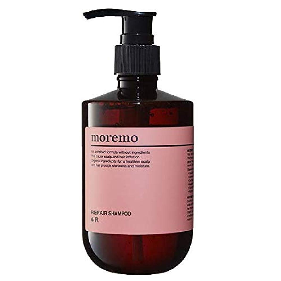 ヒューズまさに収縮Moremo Repair Shampoo モレモ リペア シャンプー R 300ml [並行輸入品]