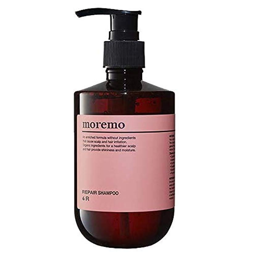 パラシュート矢印葉っぱMoremo Repair Shampoo モレモ リペア シャンプー R 300ml [並行輸入品]
